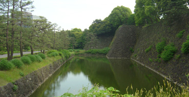 Walls of the Imperial Palace.